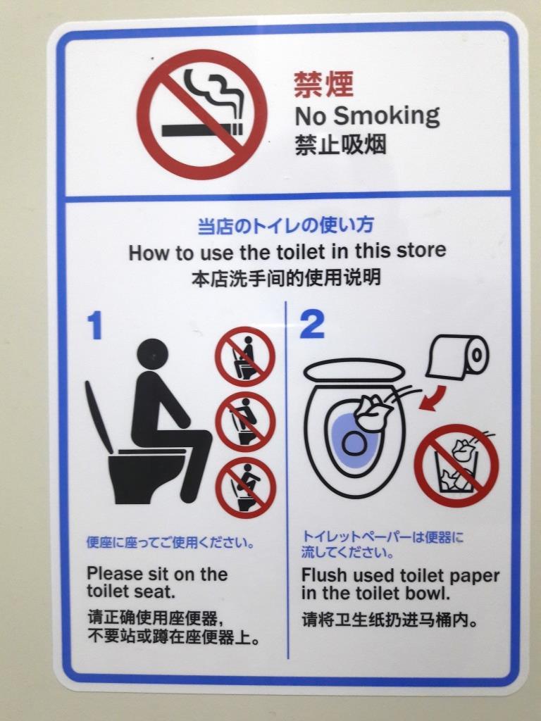 Japan Verbotsschild 10 Dinge in Japan