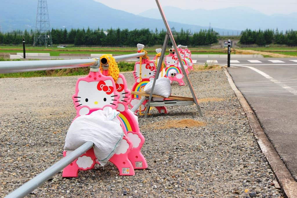 Japan Hello Kitty Baustelle